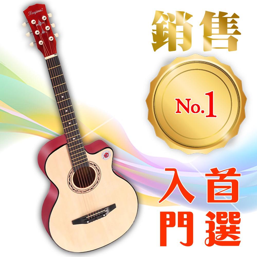 【台灣Jazzy】<38吋民謠吉他>入門初學最佳入手,贈全配件,木吉他,吉他