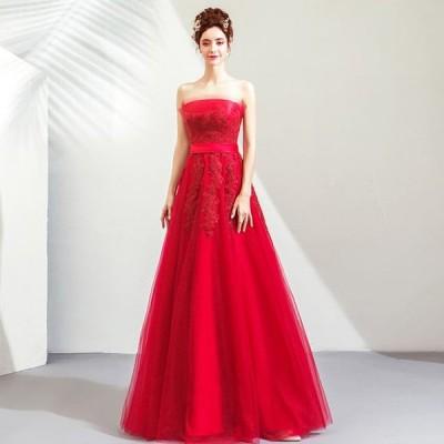 ビスチェドレス 編み上げ パーティードレス ワイン赤 ロングドレス ドレス ビスチェ 花嫁二次会 お呼ばれ 演奏会 発表会