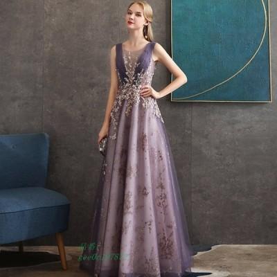 ドレス ウェディングドレス 花嫁ドレス お呼ばれ ロングドレス イブニングドレス パーティー レディース結婚式 コンサート