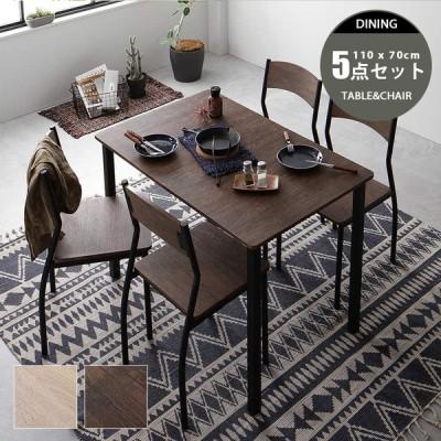ダイニングテーブル 5点セット 木製 食卓テーブル 送料無料 4人掛け 4脚セット 木製 テーブルセット モダン 5点 北欧 無垢 ダイニングテーブルセット 食卓