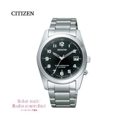 メンズウォッチ 腕時計 刻印 名入れ 文字入れ ソーラー電波ウォッチ 電波時計 REGUNO レグノ 還暦祝い 退職祝い 金婚式 記念日 会社記念品 古希