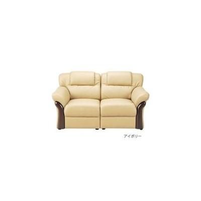 ds-2200491 スリム ソファー 【2人掛 アイボリー】 幅120cm 木製装飾 肘付き『レザー調木飾り付省スペースソファ』