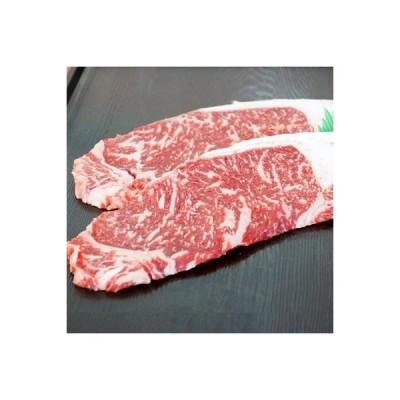 洲本市 ふるさと納税 淡路牛ロースステーキ 200g×2枚◆BG28