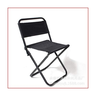 Nagelbag Backrest Chair, Folding Chair, Outdoor Small Square Stool, Beach Chair, Suitable for Outdoor, Travel, Camping, Black【並行輸入