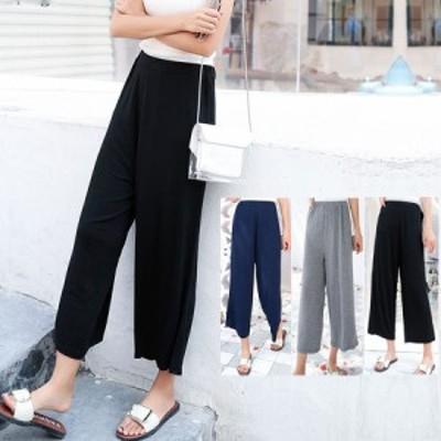ガウチョパンツ 無地 スカーチョ ジャージパンツ 大きいサイズ ワイドパンツ 9分丈 ストレッチ(メール便送料無料)