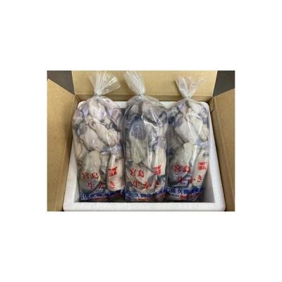 廿日市市 ふるさと納税 (加熱用)宮島が育んだ冷凍牡蠣(むき身)900g