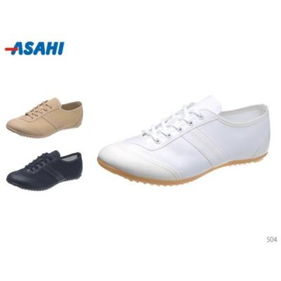 アサヒスニーカー 504 キャンバス レースアップ スニーカー レディース メンズ 靴