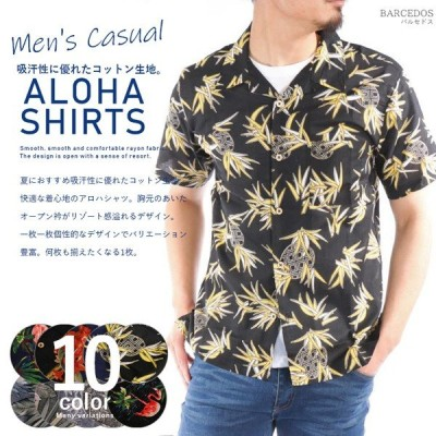 アロハシャツ メンズ 半袖 開衿 シャツ 綿 コットン お洒落 花柄 ボタニカル
