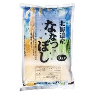 米 5kg 白米 ななつぼし 北海道産 令和2年産 1等米 特A お米 5キロ 食品 美味しい こだわり 保証 お歳暮