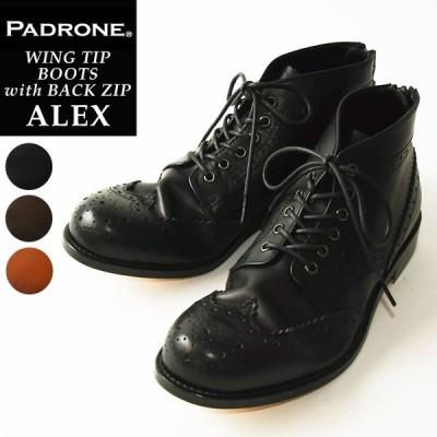 パドローネ パドロネ PADRONE アレックス ALEX ウイングチップ ブーツ バックジップ WING TIP BOOTS with BACK ZIP PU8054-1138