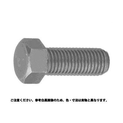 サンコーインダストリー 7マーク小形六角ボルト(全ねじ)(細目) 10X20(1.25