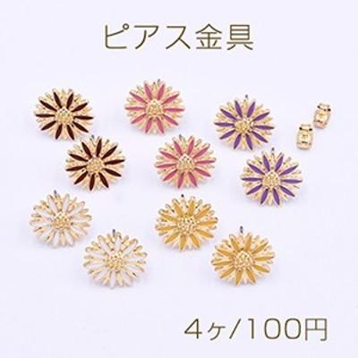 ピアス金具 エポ付き菊 15mm ゴールド【4ヶ】