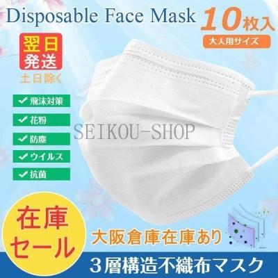 ピッタマスク3層構造 10枚から1000枚対応 あり 不織布マスク あり ますく 使い捨てマスク マスク