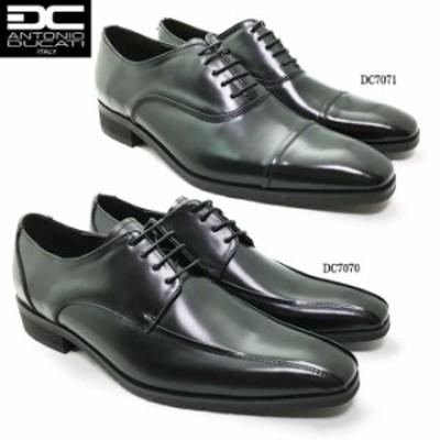 ビジネスシューズ メンズ DC ANTONIO DUCATI アントニオドュカティ DC7070/DC7071 フォーマル 靴 シューズ スワールトゥ 冠婚葬祭