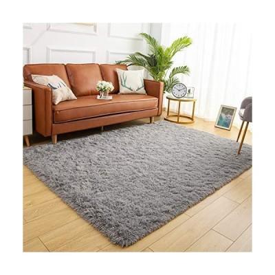 YJ.GWL Soft Shaggy Area Rugs for Bedroom Fluffy Living Room Rugs Anti-Skid Nursery Girls Carpets Kids Home Decor Rugs 4 x 5.3 Feet Grey【