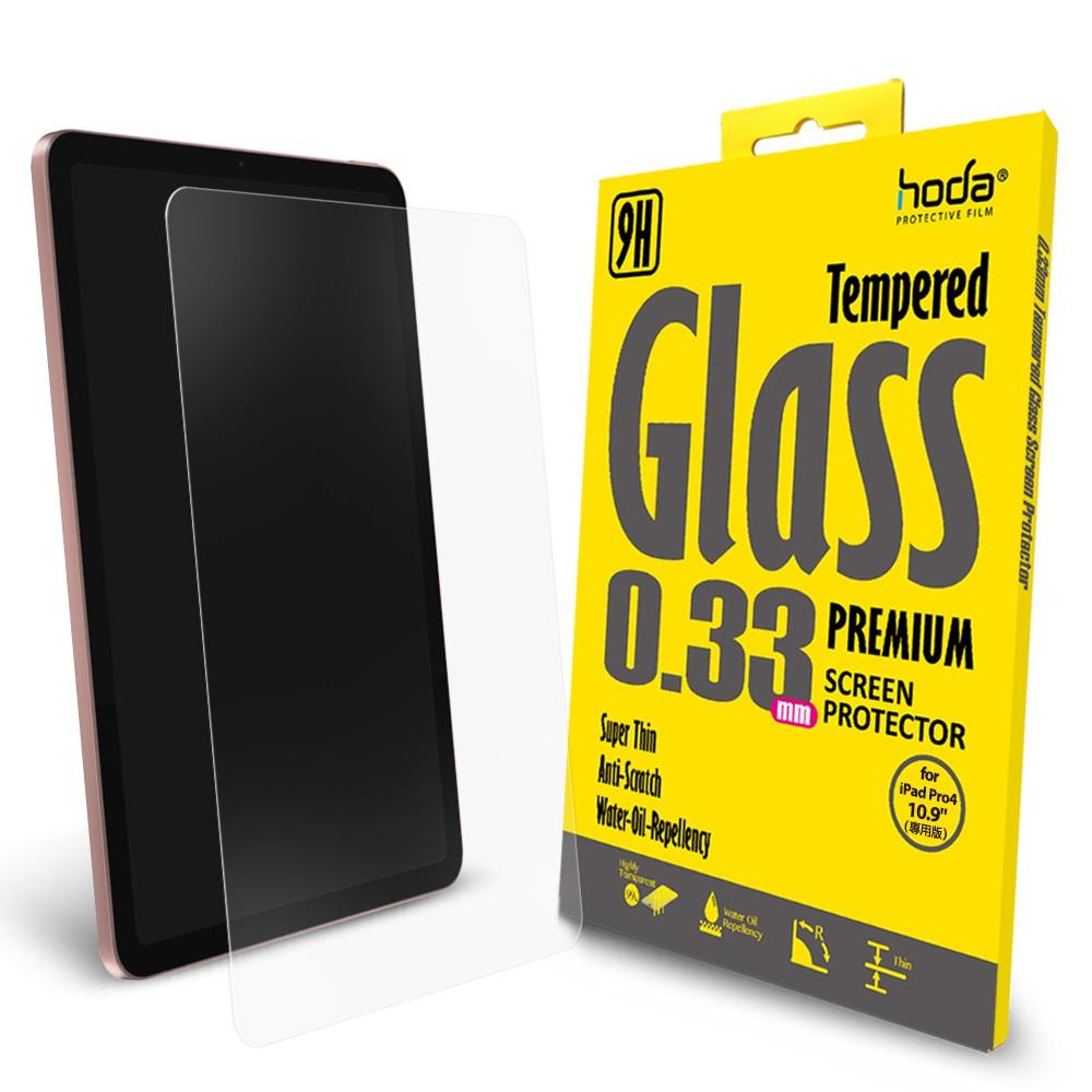 hoda iPad Air 4 10.9吋 全透明高透光9H鋼化玻璃保護貼