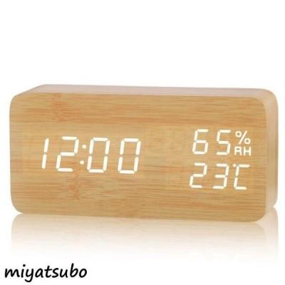 置き時計 ギフトパムッケージ デジタル 目覚し時計 木目調 LED 大音量 アラー温度湿度計 ギフト包装 省エネ USB/乾電池給電 卓上寝室