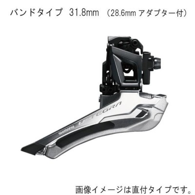 SHIMANO(シマノ)  ULTEGRA アルテグラFD-R8000 BSM 31.8/28.6mm フロントディレイラー