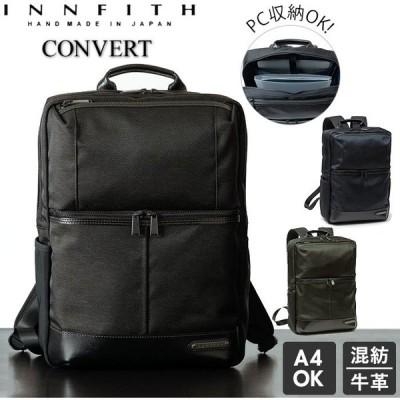 ビジネスリュック メンズ 通販 大容量 通勤 通学 シンプル 丈夫 ナイロン A4 タブレット PC 13インチ 黒 ブラック ネイビー カーキ バックパック