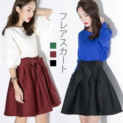 フレアスカート レディース スカート ショート丈スカート フレア裾 Aラインスカート ハイウェスト リボン 光沢感 エレガント シンプル 可愛い 上品