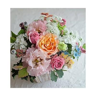 翌日お届け フラワー ギフト 結婚祝い に 明るく カラフルな 生花 フラワーアレンジメント Happy wedding ピック付