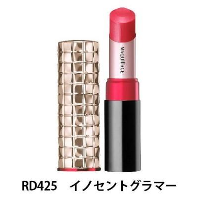 【アウトレット】マキアージュ ドラマティックルージュ RD425(イノセントグラマー) 4.1g 資生堂