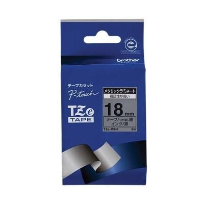 (まとめ)ブラザー ピータッチ TZeテープメタリックテープ 18mm 銀(つや消し)/黒文字 TZE-M941 1個〔×3セット〕