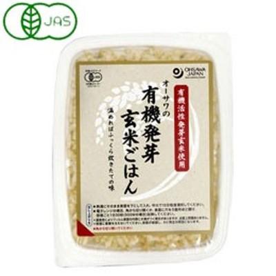 オーサワの有機発芽玄米ごはん(160g)【オーサワジャパン】