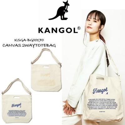 KANGOL カンゴール 2WAY ロゴ プリント トートバッグ ※ポイント3倍!!