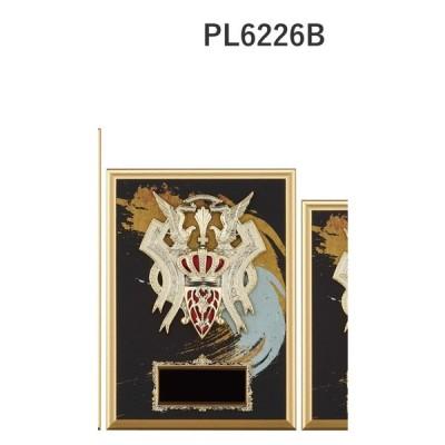 楯 PL6226B 26×19cm 文字入れ無料