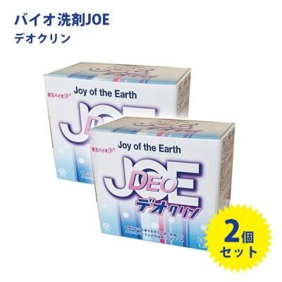 デオクリン 2個セット デオクリン1.3kg×2箱 洗剤 善玉バイオ洗剤 消臭成分 漂白成分 お得