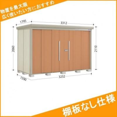 物置 屋外 おしゃれ タクボ物置 ND/ストックマン 棚板なし仕様 ND-3215 一般型 標準屋根 『追加金額で工事可能』 トロピカルオレンジ