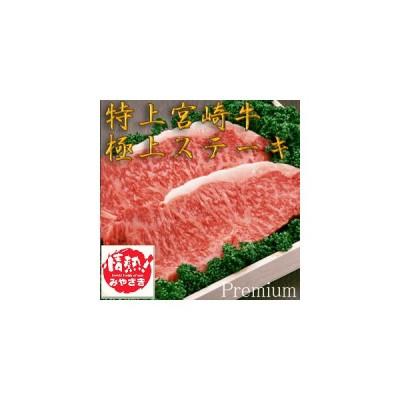 日本一!『宮崎牛極上霜降りステーキ約1枚(約180g)』2007年ついに頂点に立った宮崎自慢の牛