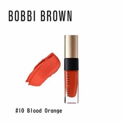 BOBBI BROWN  ボビイブラウン リュクス リキッド リップ ハイ シャイン #10 ブラッドオレンジ 6mL