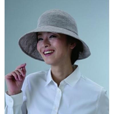 【日本製】風が通る 日本の涼み帽子 ≪種類: 高島ちぢみ(ブルー)≫【送料無料】(ファッション、帽子、ハット、キャップ、紫外線対