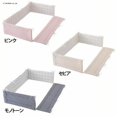 ベビーポルカ ベッドガードパッド ミニベッド用 全3色