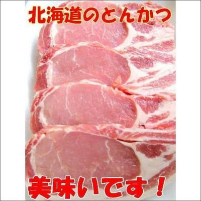 豚本ロース とんかつ用5枚セット 北海道産 トンカツ ポークチャップ ポークソテー