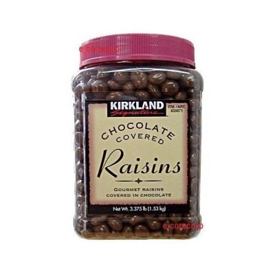 KIRKLAND(カークランド) シグネチャー チョコレートレーズン 1530g Chocolate Raisins 1.53kg
