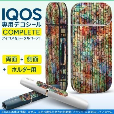 iQOS アイコス 専用スキンシール 裏表2枚 側面 ホルダー フルセット 両面 サイド ボタン レンガ シンプル 004568