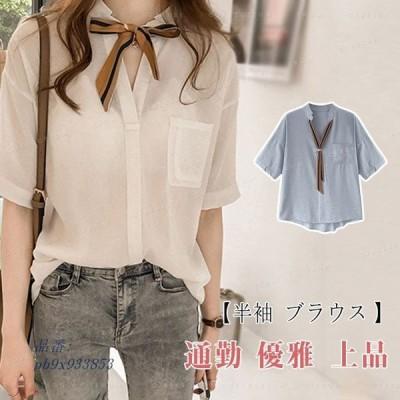 ブラウス レディース 大きいサイズ 無地 着やせ ナチュラル 韓国ファッション 5分袖 シフォン トップス 半袖 シャツ