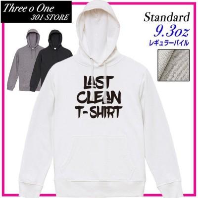 パーカー レディース フード付き スウェット プルオーバー 長袖 Last Clean T-shirt 文字デザイン 海外セレブ大流行 ラストクリーンプリントロゴ