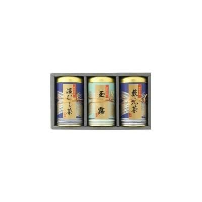 シャディ 静岡銘茶詰合せ   SKY−50