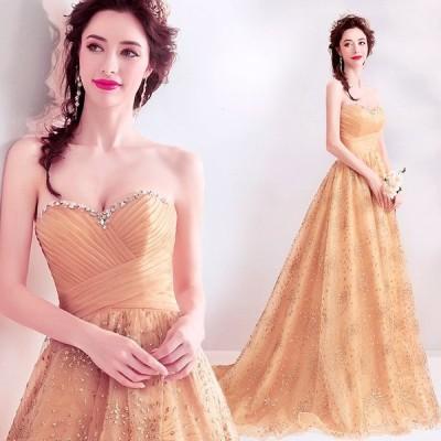 演奏会用ドレス ゴールド カラードレス ロングドレス パーティードレス ウェディングドレス 発表会 結婚式 ピアノ 二次会 ドレス 前撮り 結婚式 花嫁 披露宴