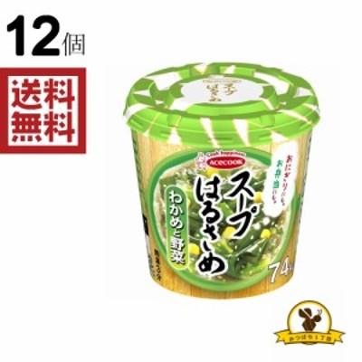 エース スープはるさめ わかめと野菜味 21gx12個[2ケース]