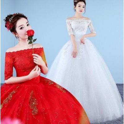 ロングウエディングドレス四点セット花嫁ボリュウムフリルドレス結婚式二次会パーティー披露宴フォマールカラードレスベールパニエブローグ付