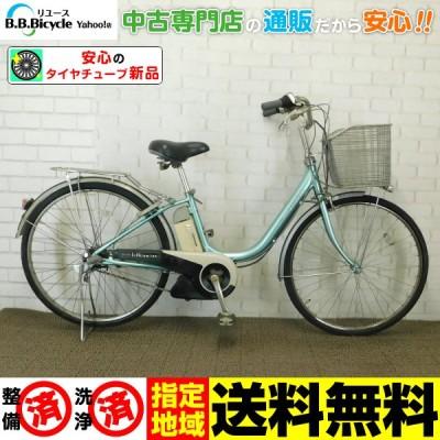 【20%OFF】<リユース・中古>自転車 電動アシスト ブリヂストン Assista 26インチ 内装3段
