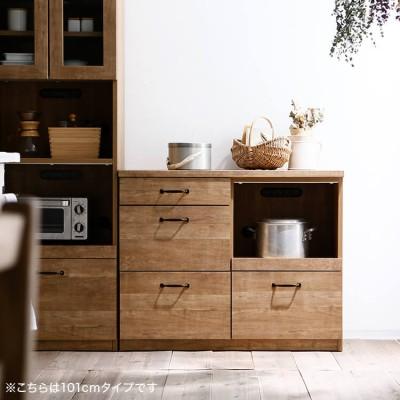 [幅120] 食器棚 キッチン収納 ロータイプ 引き出し スライドレール 日本製