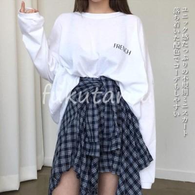ミニスカート チェック柄 レディース スカート 夏 ショートスカート 不規則裾 チェック柄スカート ミニスカ ユニックデザイン Aラインスカート