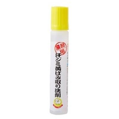 クリーニング屋さんの汗ジミ黄ばみ取り洗剤 (70ml)