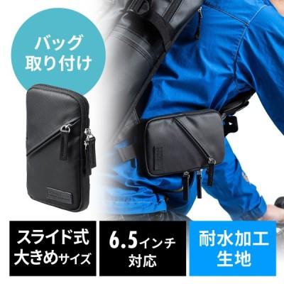 スマホポーチ メンズ ポーチ スマホケース スマホホルダー 簡易防水 耐水 iPhone ベルト リュック ショルダー 携帯ケース